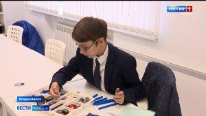 В Северной Осетии функционирует центр цифрового образования детей «IT-куб»