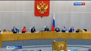 На помощь пострадавшим в теракте в Беслане направят 123 млн рублей