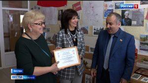 Школьные музеи в Беслане и Киевском стали призерами Всероссийского конкурса