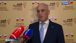За время пандемии через центр «Мой бизнес» в Северной Осетии были зарегистрированы более 200 субъектов МСП
