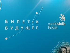 Более 50 тысяч профориентационных тестов прошли школьники Северной Осетии в рамках проекта «Билет в будущее»