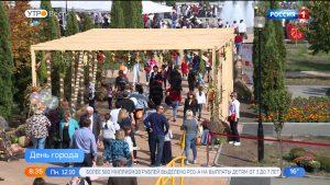 Владикавказ отметил День города праздничными гуляниями