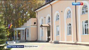 В селении Чермен завершился капитальный ремонт Дома культуры