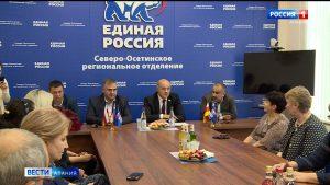 В преддверии Дня учителя «Единая Россия» поздравила почетных работников образования Северной Осетии