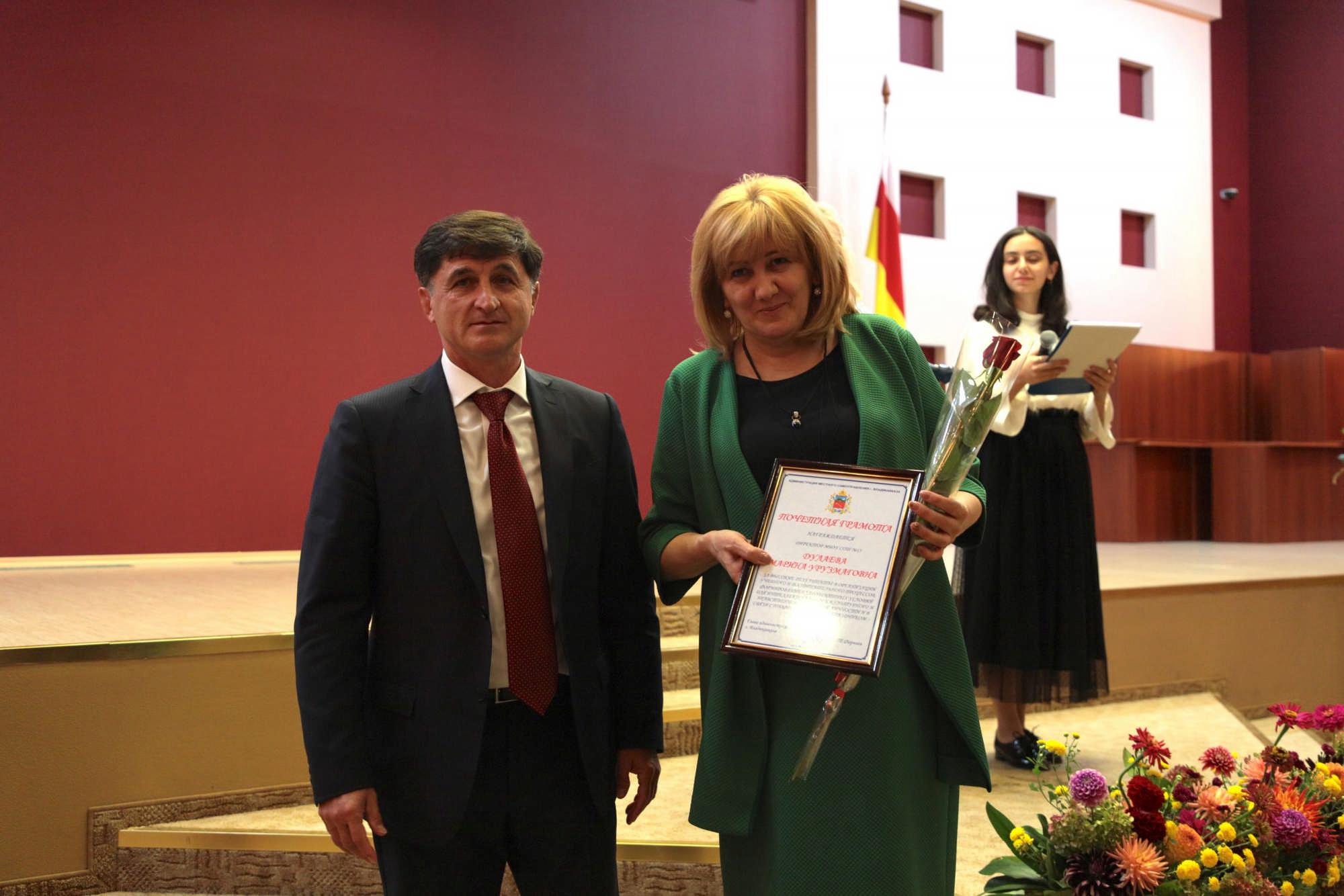 Во Владикавказа поздравили учителей с профессиональным праздником