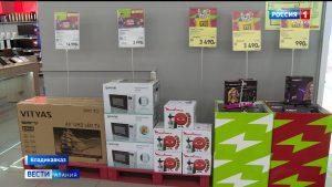 Магазин «Эльдорадо» предлагает избавиться от ненужной техники и приобрести новую со скидкой
