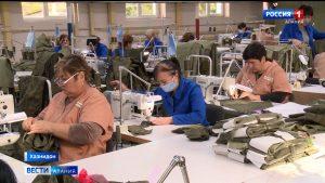 В Хазнидоне открылась швейная фабрика