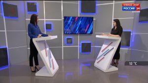 Россия 24. Газификация высокогорных сел Северной Осетии