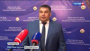 Более 150 миллионов рублей планируют выделить по программе борьбы с бедностью в 2021 году