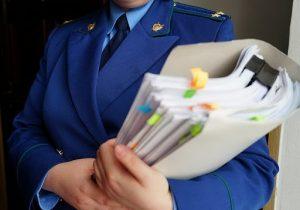 Прокуратура Кировского района выявила нарушения при реализации нацпроекта «Культура»