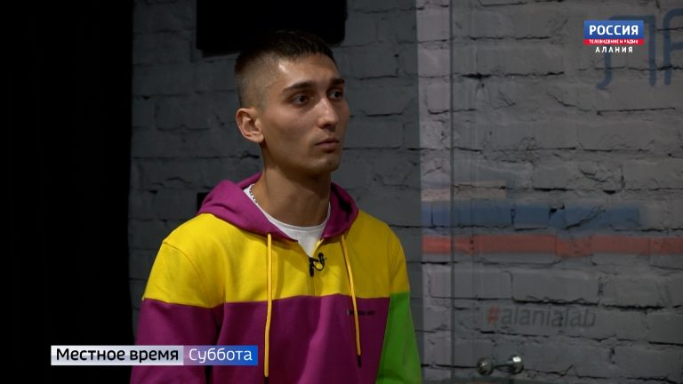 #AlaniaLab. Александр Бесолов