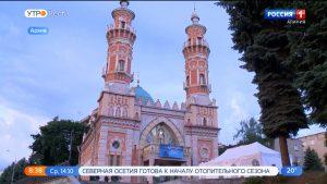 112 лет назад во Владикавказе открылась   Суннитская мечеть