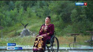 Алина Малдзигова представит Северную Осетию на международном конкурсе красоты для людей с ОВЗ