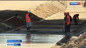 В Алагире продолжается реконструкция моста через реку Ардон