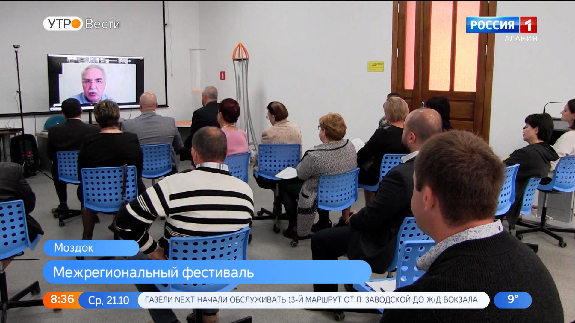 Представители территориальных общественных советов Моздока приняли участие в межрегиональном фестивале