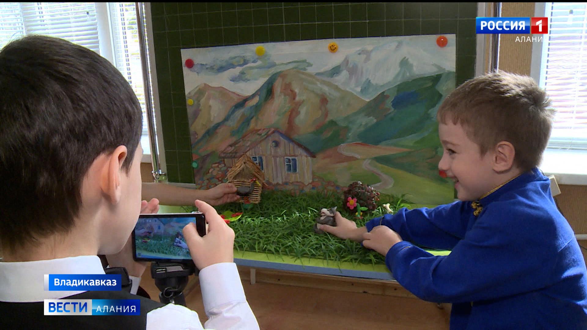 Воспитанники центра образования «Интеллект» пробуют себя в роли мультипликаторов