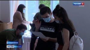 Во Владикавказе открывается волонтерский клуб #МыВместе