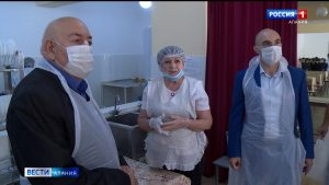 Активисты ОНФ оценили работу системы бесплатного горячего питания в школах Алагира