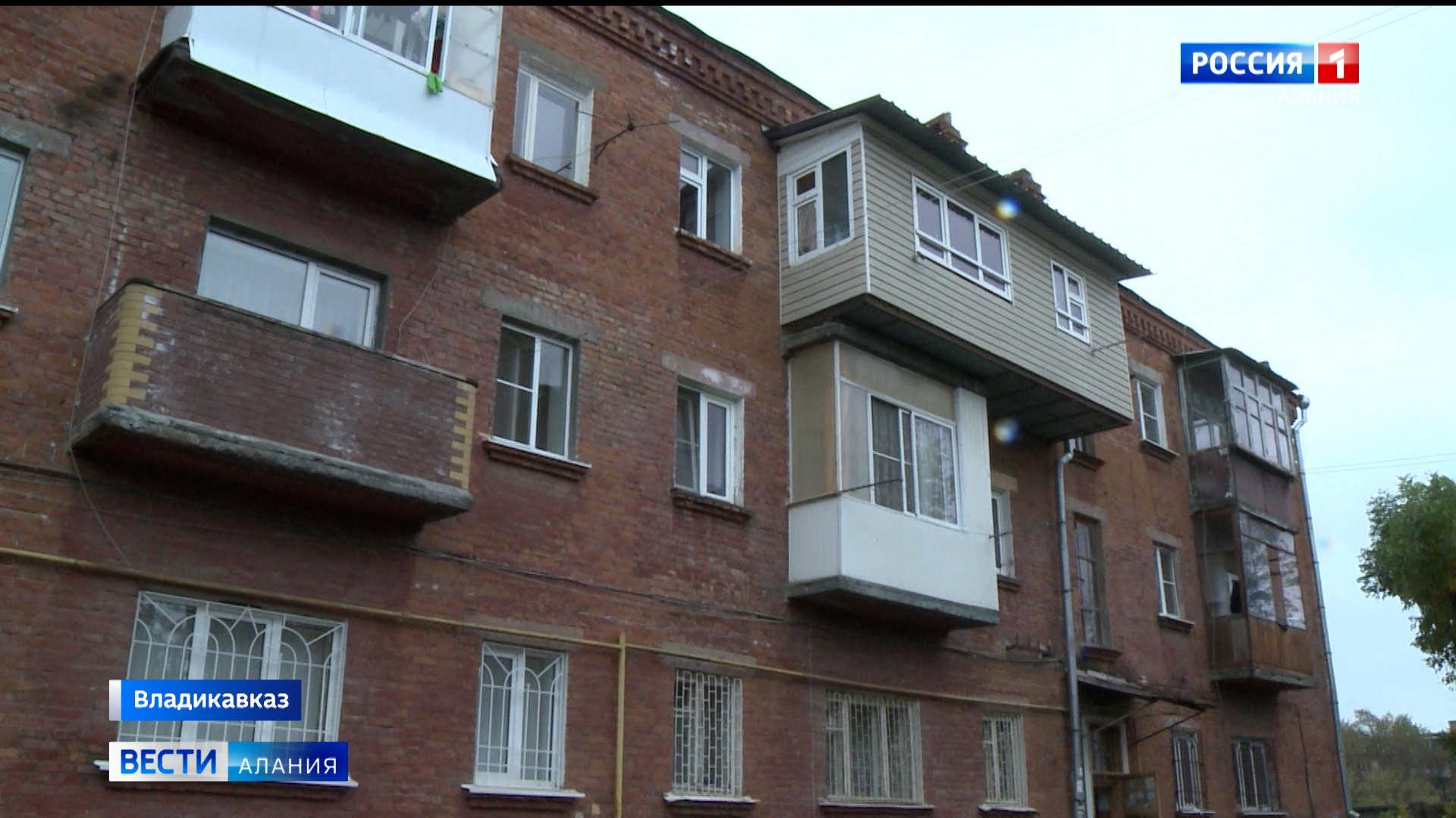 «Люди вправе требовать, чтобы у них было комфортное тепло»: Представители ОНФ выясняли, почему отопление появилось еще не во всех домах Владикавказа
