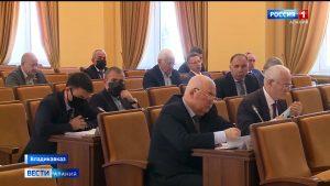 Северная Осетия получит дополнительно 250 млн рублей  из федерального бюджета