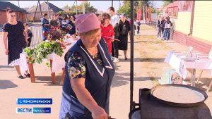 В селении Комсомольское провели конкурс по выпечке осетинских пирогов