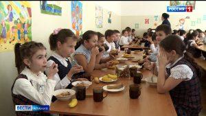 Бесплатное, горячее, здоровое: как в Северной Осетии реализуется указ президента об обеспечении питанием школьников