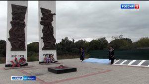 В ст. Павлодольская прошла церемония открытия мемориальных плит