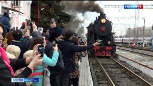 Дзæуджыхъæумæ ссæудзæн ретро-поезд «Уæлахиз»
