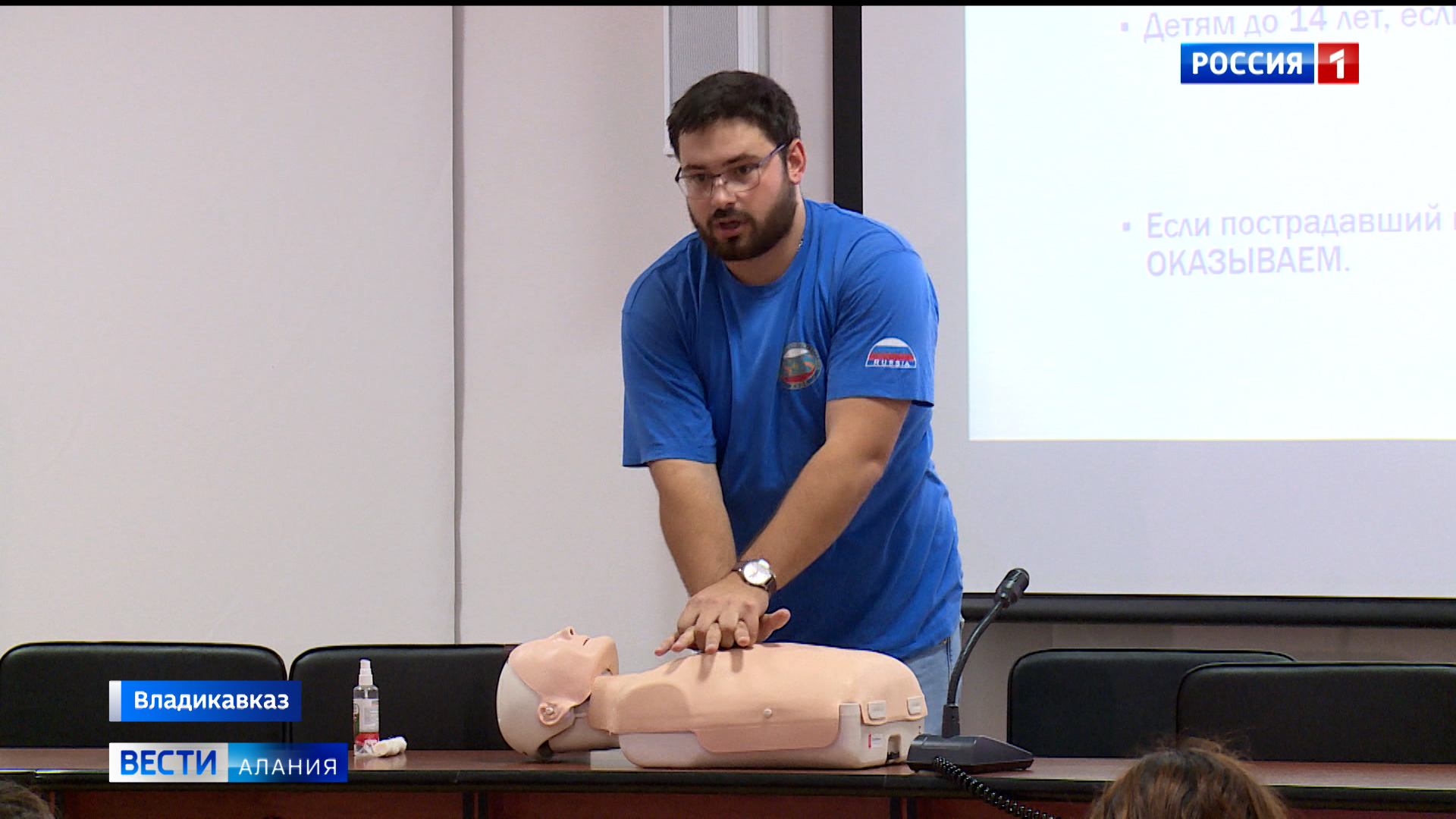 Студентов СОГУ научили правильно оказывать первую медицинскую помощь