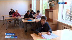 В Северной Осетии начался осенний призыв