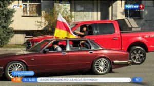 Во Владикавказе прошел благотворительный автопробег в поддержку Зарины Бадоевой