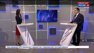 Россия 24. Объем ввода жилья и реализация программы льготной ипотеки в Северной Осетии