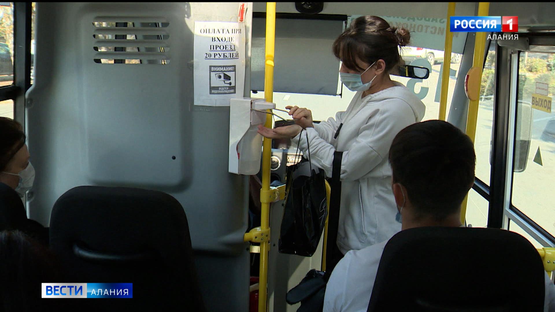 Во Владикавказе прошел рейд по соблюдению рекомендаций Роспотребнадзора в общественном транспорте