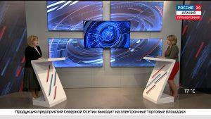 Республика. Создание в Северной Осетии плазмоцентра