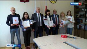 В Северной Осетии наградили представителей СМИ и сотрудников  пресс-служб государственных ведомств
