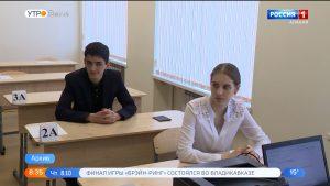 Североосетинские выпускники готовятся к итоговому сочинению