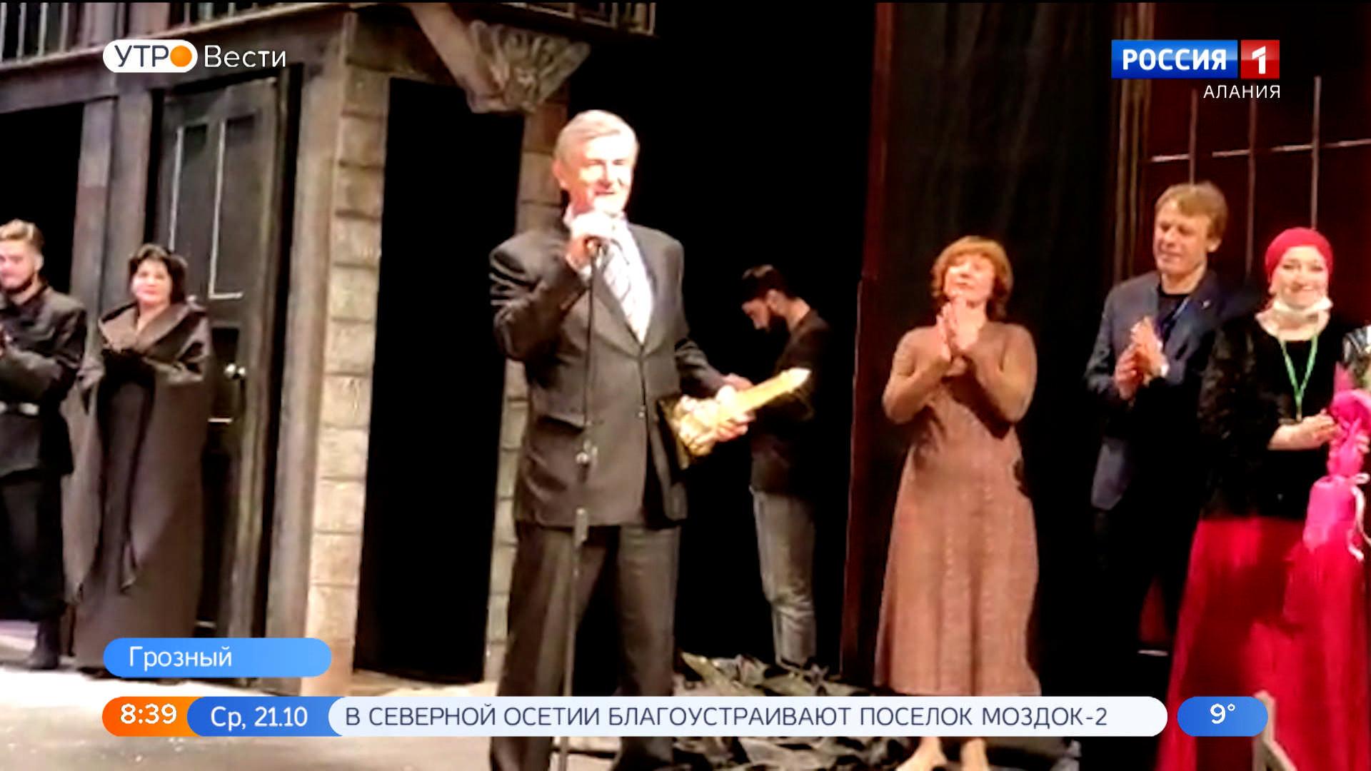 СОГАТ — дипломант второго Всероссийского фестиваля национальных театров «Федерация»