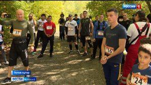 В Северной Осетии прошли соревнования по трейлраннигу