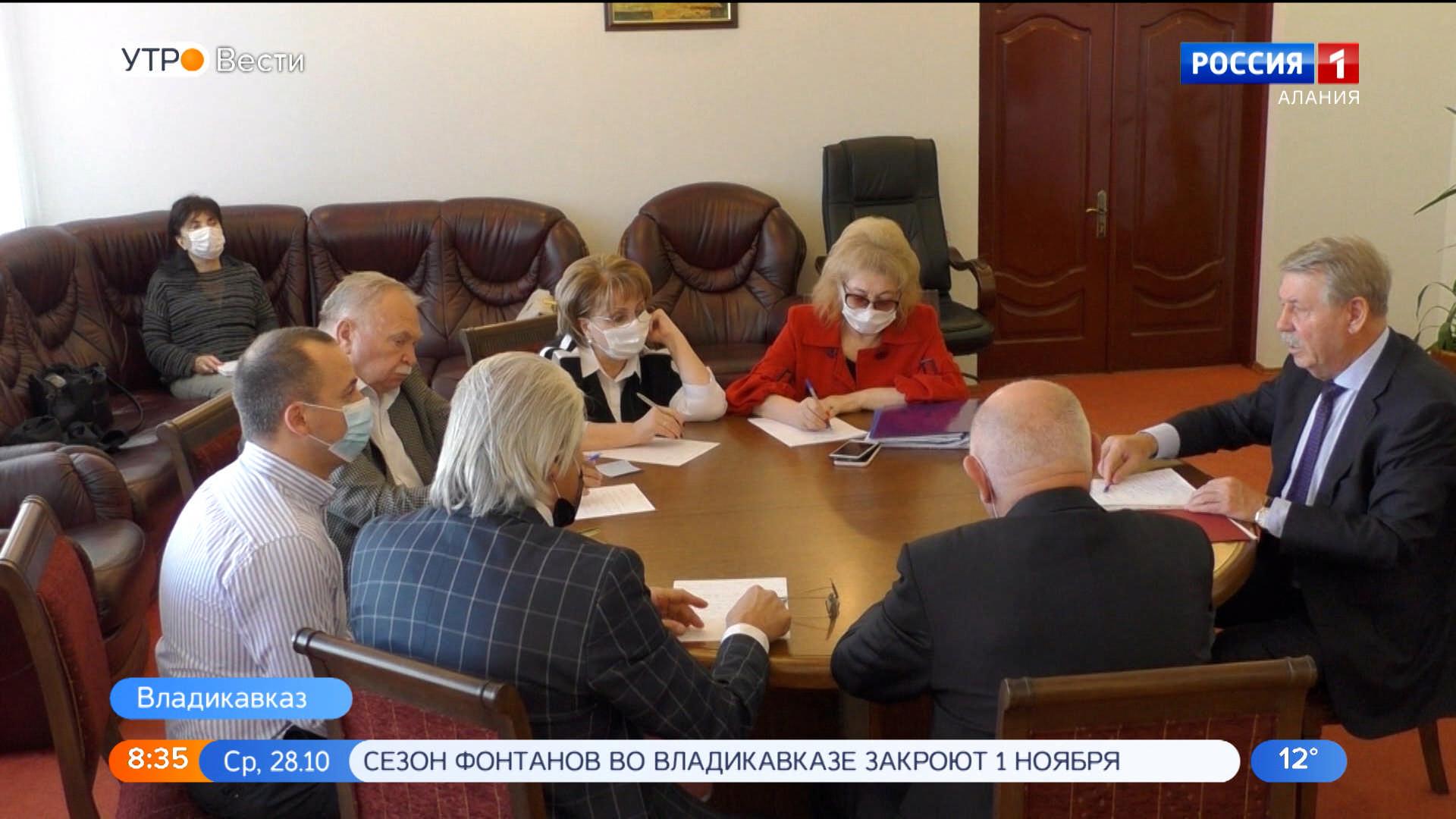 Общественный cовет Владикавказа рассмотрел вопросы подготовки столицы республики к зимнему периоду