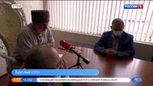 Во Владикавказе прошел круглый стол по эскалации ситуации между Азербайджаном и Арменией