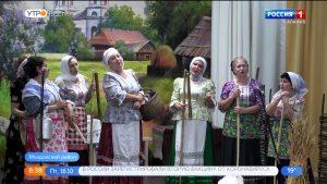 Фольклорный ансамбль «Терцы» отметил 30-летний юбилей
