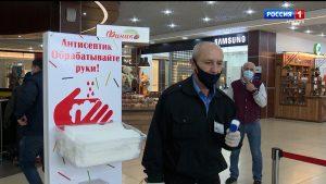 С 29 октября в Северной Осетии покупателей без масок не будут обслуживать в торговых точках