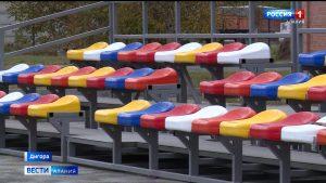 На стадионе ФК «Дигора» установили новые трибуны