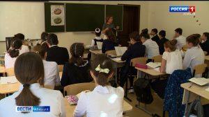 Учителя Северной Осетии получили ежемесячные выплаты за классное руководство