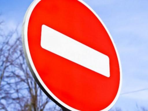 11 октября во Владикавказе  будет ограничено движение транспорта по ул. Кесаева