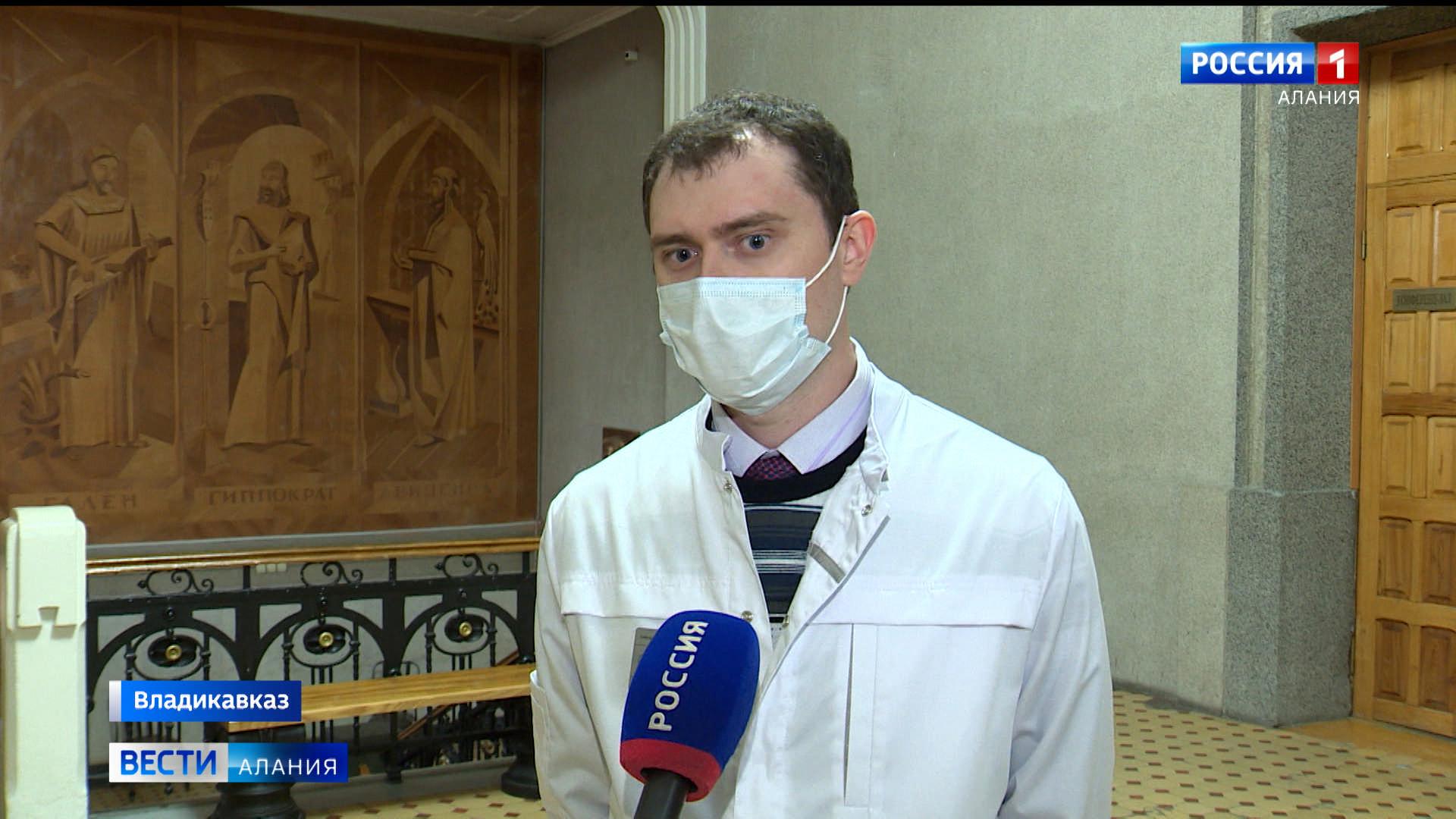 В Северной Осетии прививку от коронавируса сделали 7 человек