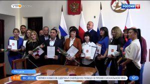 В Моздокском районе активистов  акции «Мы вместе» наградили медалями президента РФ