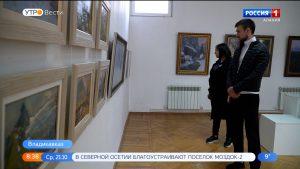 В выставочном зале Союза художников откроется проект художников Юга России «Кавказ. Пленэр. Друзья»