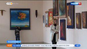 В Национальной научной библиотеке открылась выставка творческой группы «Босхомджи» из Калмыкии
