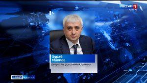Инициатива депутата Госдумы Зураба Макиева позволила включить бесланских пострадавших в проект федерального бюджета